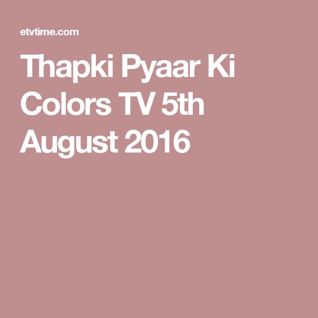 Thapki Pyaar Ki Colors TV 5th August 2016