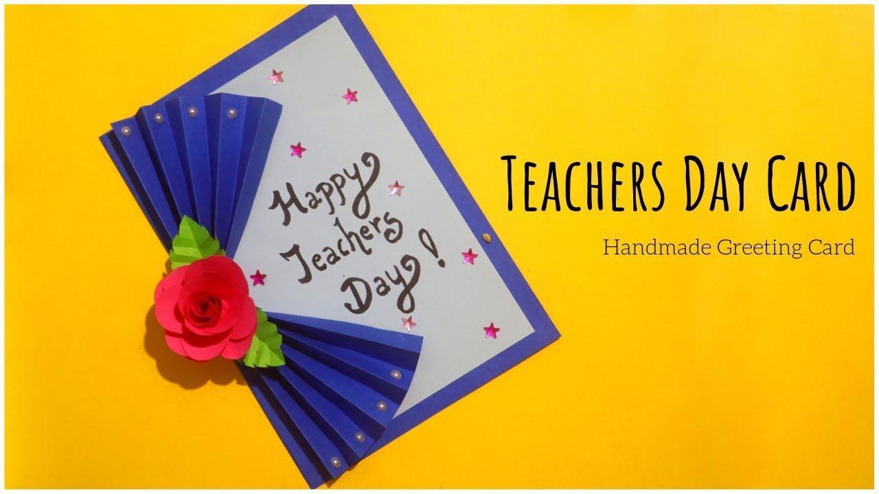 Last Minute Teachers Day Card In 2021 Teachers Day Greeting Card Teachers Day Card Greeting Cards Handmade