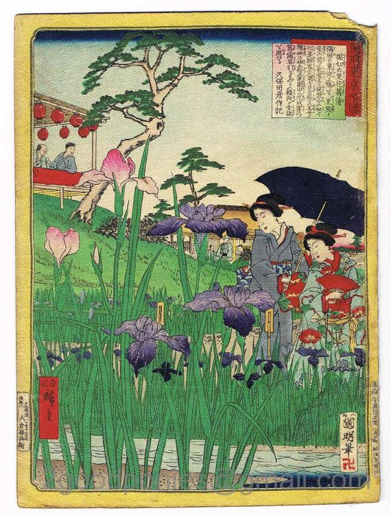 Hiroshige Original Prints for sale   Set of by