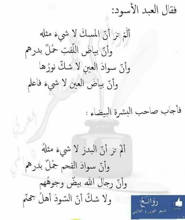 Pin By Brwa73 On اشعار Pretty Words Poems Words