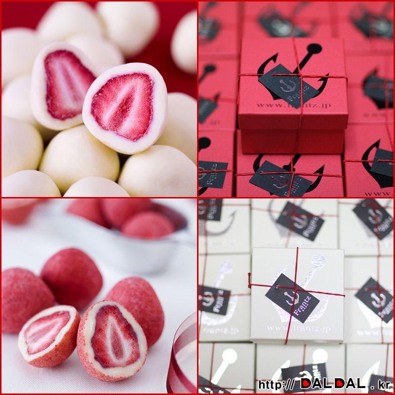중독성 있는 고베 프란츠 통딸기 초콜릿 ^^  Kobe Frantz Strawberry chocolate