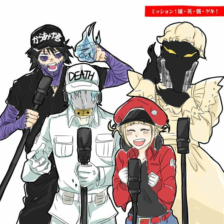 My Hero Academia Villains Crossover Cells At Work My Hero Academia Manga Hero Academia Characters Hero
