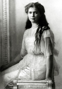ROMANOV GRAND DUCHESS MARIA NIKOLAEVNA OF RUSSIA PRINT TSAR NICHOLAS II