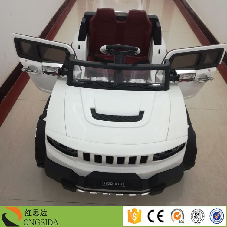 factory direct supply kids electric car baby models good price electric car for babies
