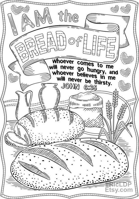 Set Of 2 Bible Coloring Pages John 15 5 And John 6 35 Etsy In 2020 Bible Verse Coloring Page Bible Coloring Pages Bible Coloring