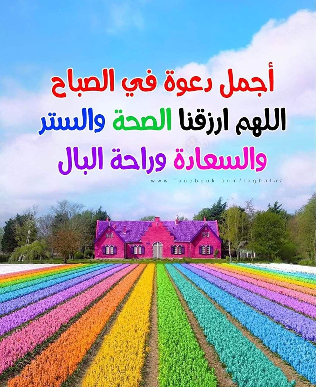 Pin By Bleedingheartrose Light On Subhana Allah Salliallah Islamic Quotes Wallpaper Wallpaper Quotes Outdoor Blanket