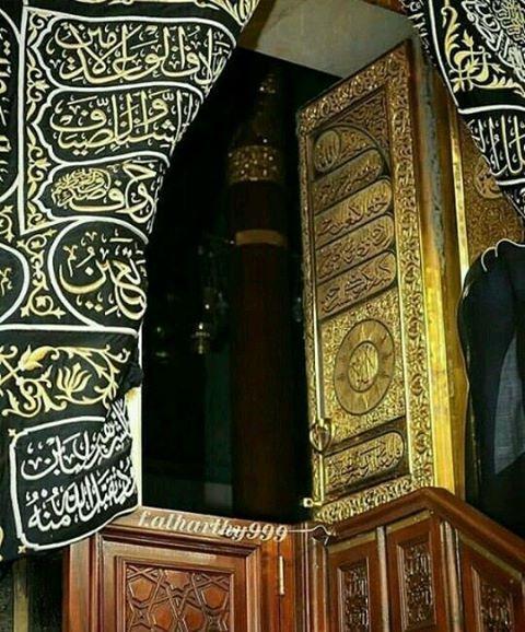 Home Peter Sanders Photography Mecca Wallpaper Mecca Kaaba Islamic Art