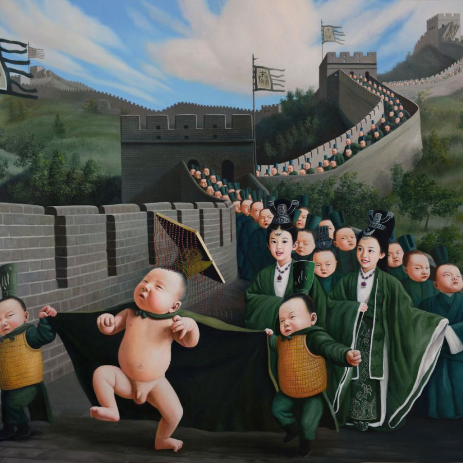 Zhao Limin – YangGallery