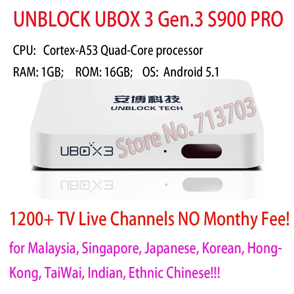 122 39$ Watch more here - IPTV UNBLOCK UBOX Gen 3 S900 Smart