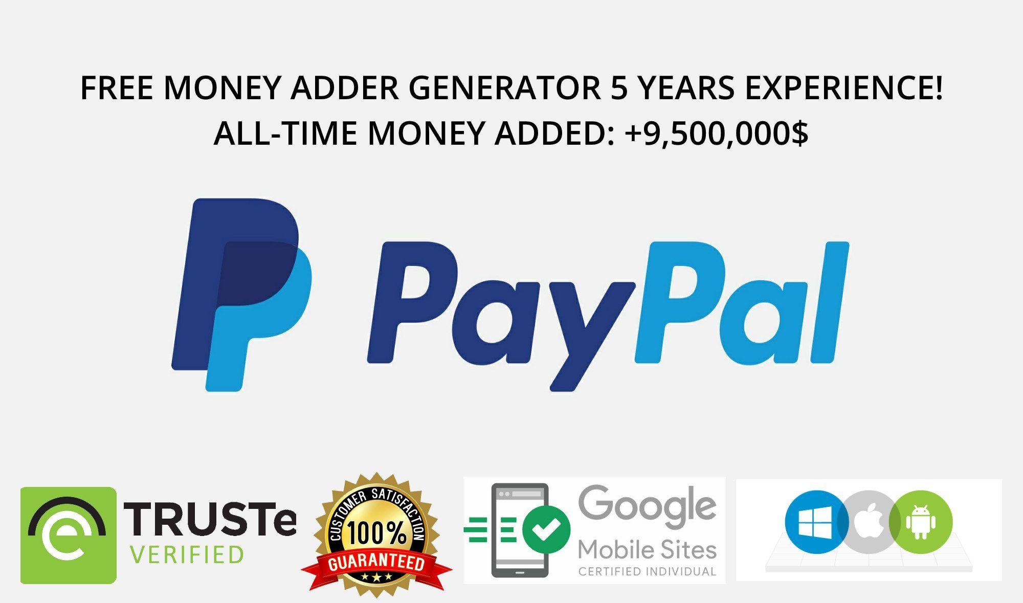 free paypal money adder online no human verification
