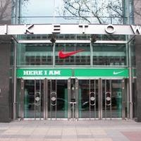 Nike Tauentzienstraße