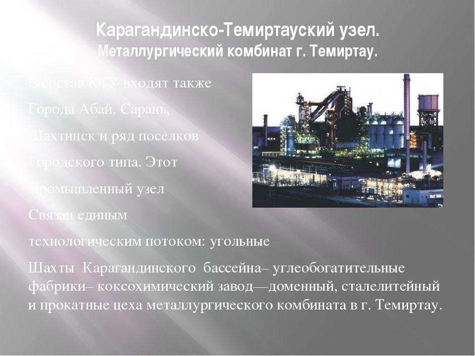 Учебно методический комплекс школа россии рабочая программа русский язык 2 класс фгос