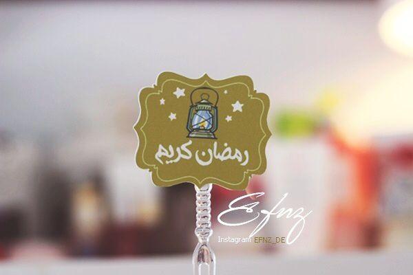 Theme Ramadan رمضان كريم Party Themes Theme Party