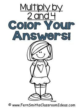 3rd Grade Go Math Chapter Four 4.1 Color By Numbers ...