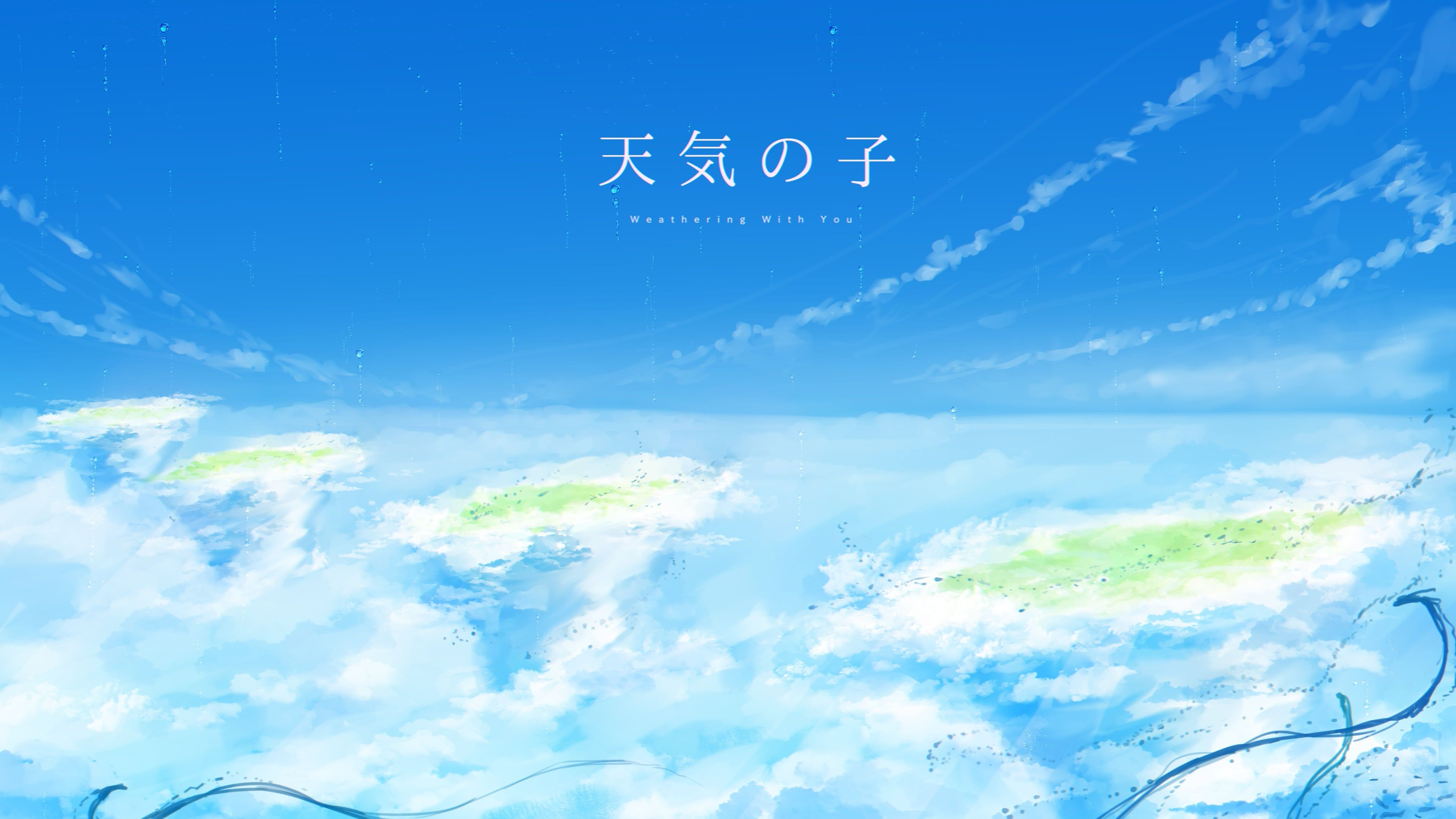 Anime Weathering With You 4K wallpaper hdwallpaper