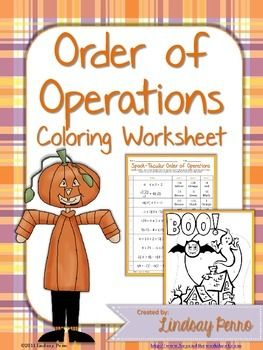 Order of Operations with Integers Coloring Worksheet  Coloring