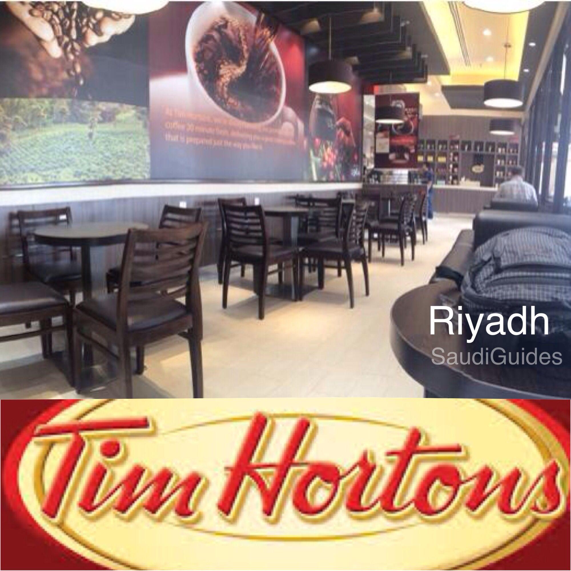 تمت إضافة مقهى جديد لموقعنا Http Www Mysaudiguides Com Yummy Rest Php Restno 629 تيم هورتونز الان في الرياض غرناطة Tim Hortons Broadway Shows Riyadh