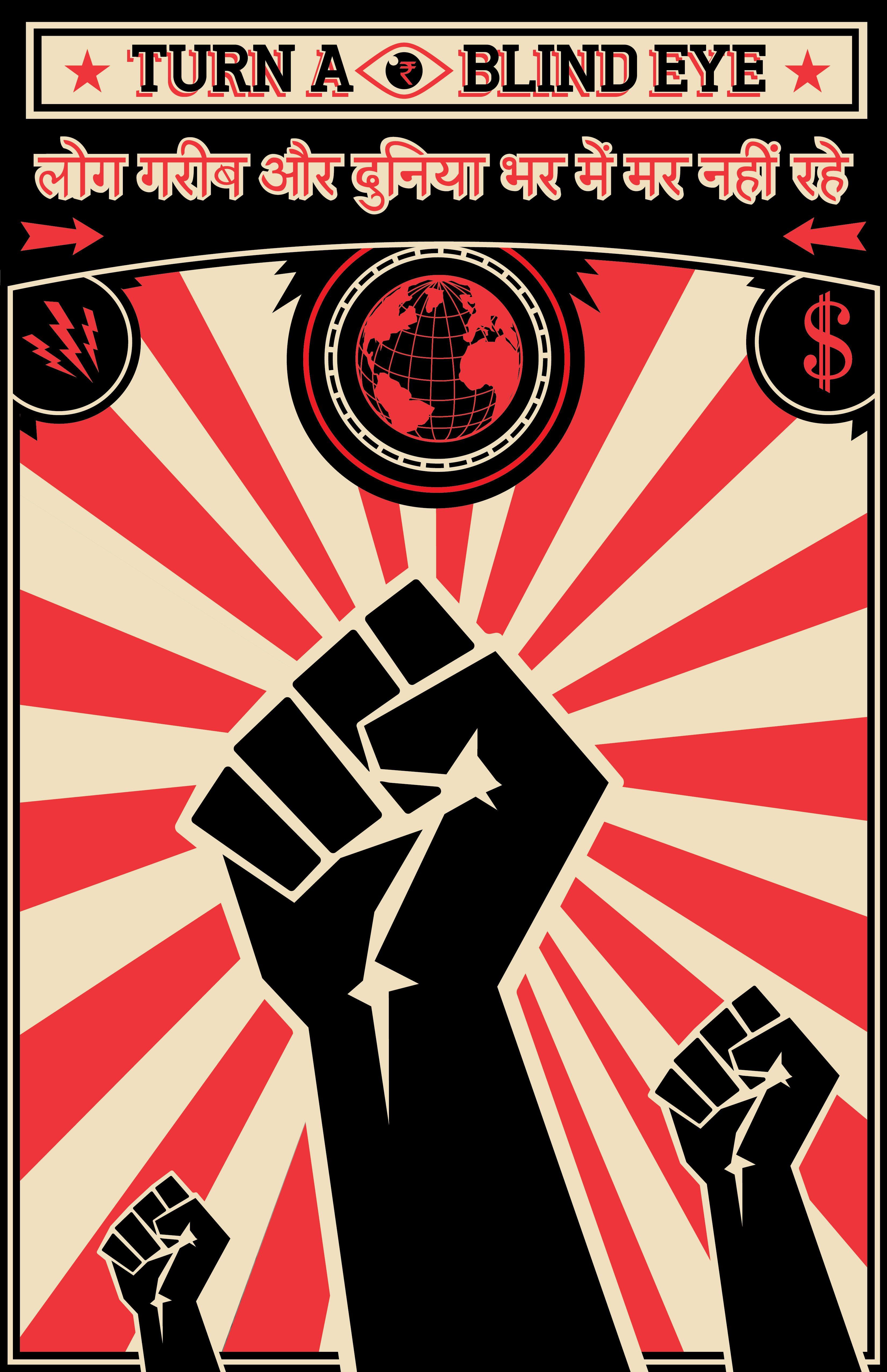 Modern Propaganda Posters
