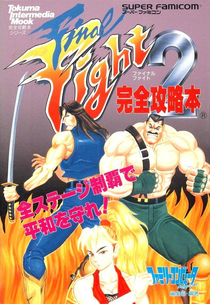Final Fight 2 - Video game art, Game art, Vintage games