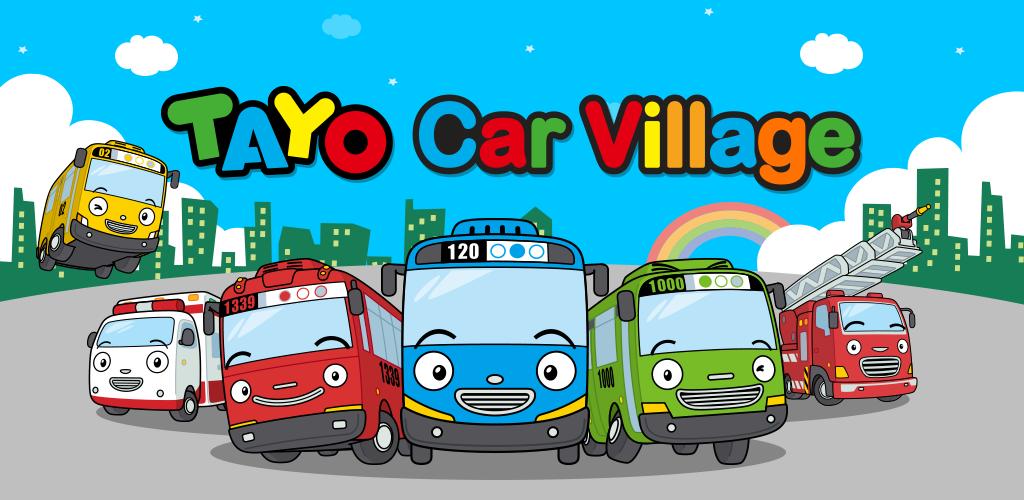Gambar Mewarnai Mobil Besar Tayo Car Village Aplikasi Di Google Play Download Mewarnai Mobil Bis Mewarnai Gambar Downloa Mobil Lightning Mcqueen Gambar