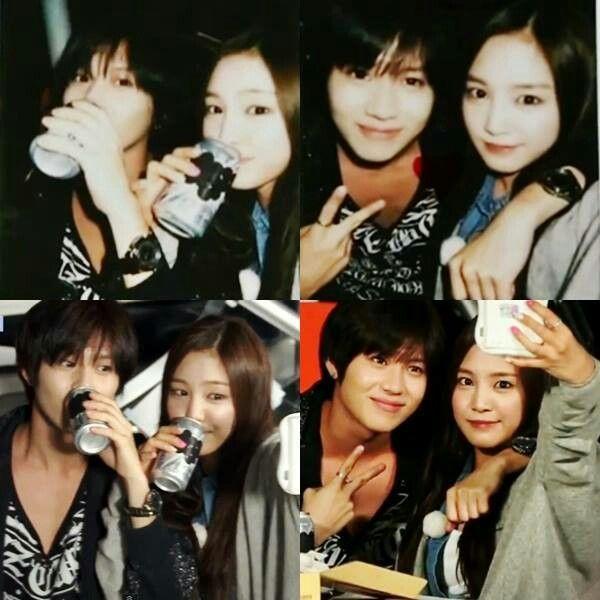 Naeun und Taemin Dating im echten Leben