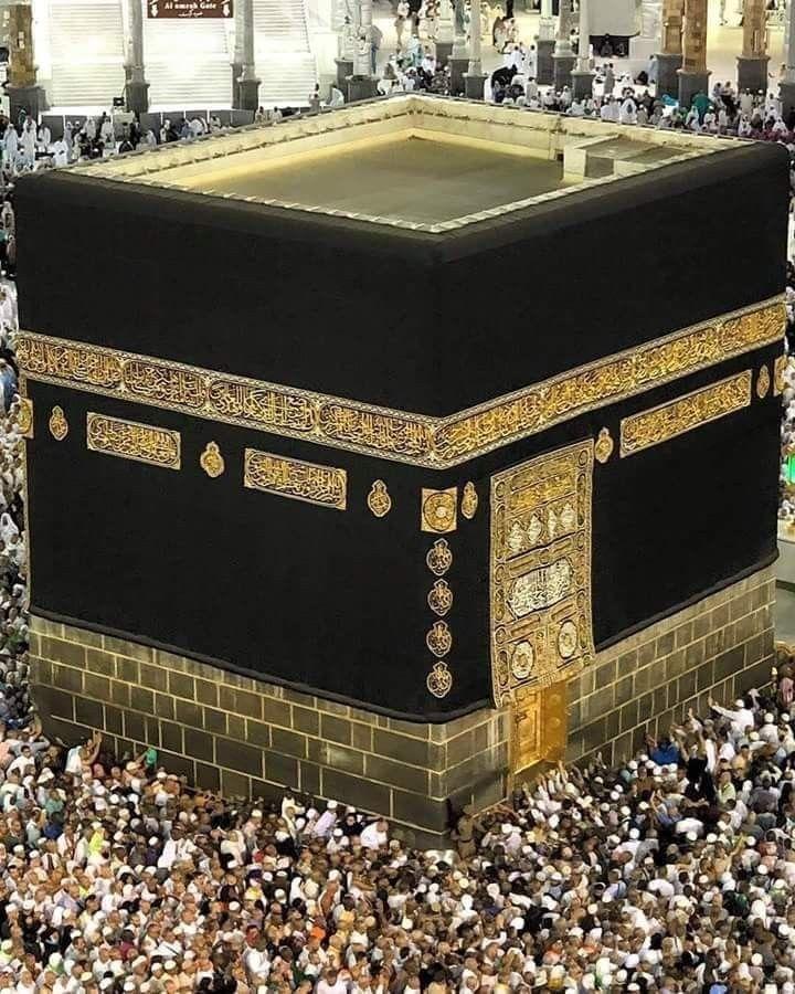 اللهم زد هذا البيت تعظيما و تشريفا ادعيه واذكار دينيه Masjid