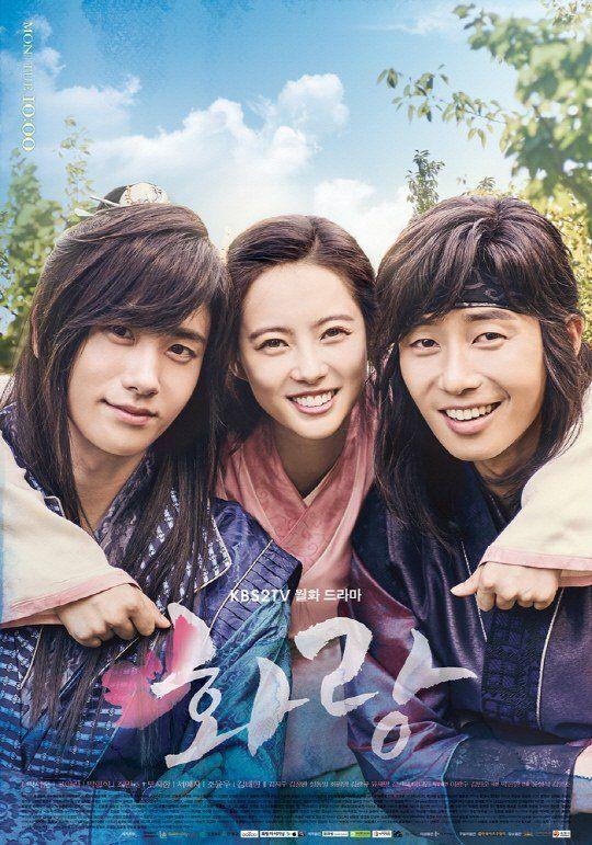 """Hwarang"" unveils Park Seo-joon, Ko Ah-ra and Hyung Sik poster @ HanCinema :: The Korean Movie and Drama Database"