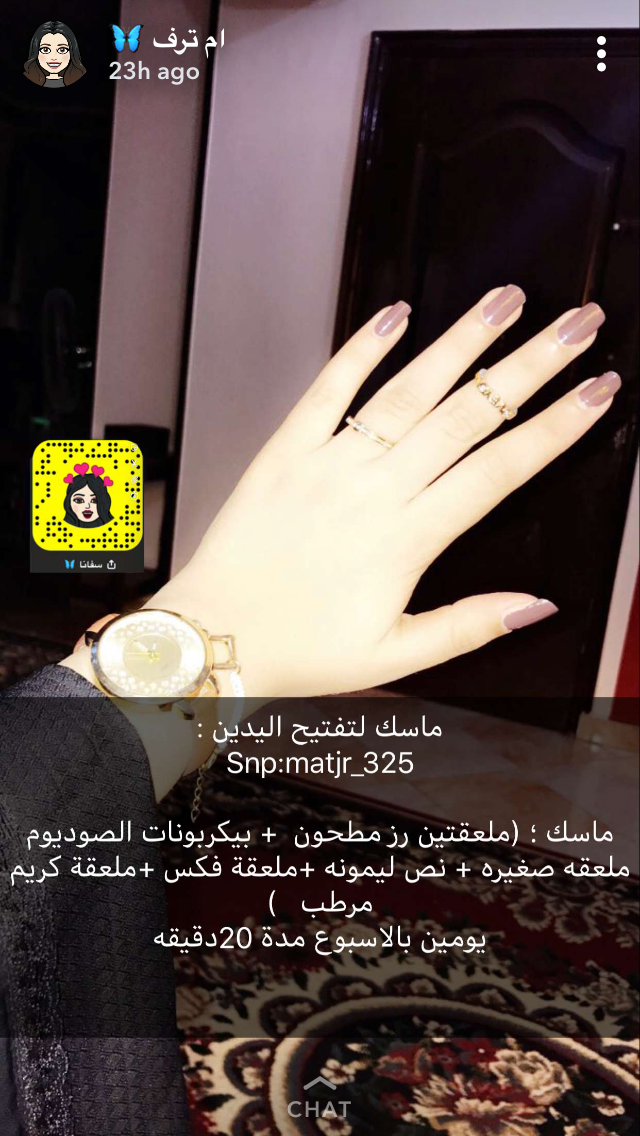 Pin By Wafa On ماسك Skin Care Mask Body Skin Care Beauty Mask