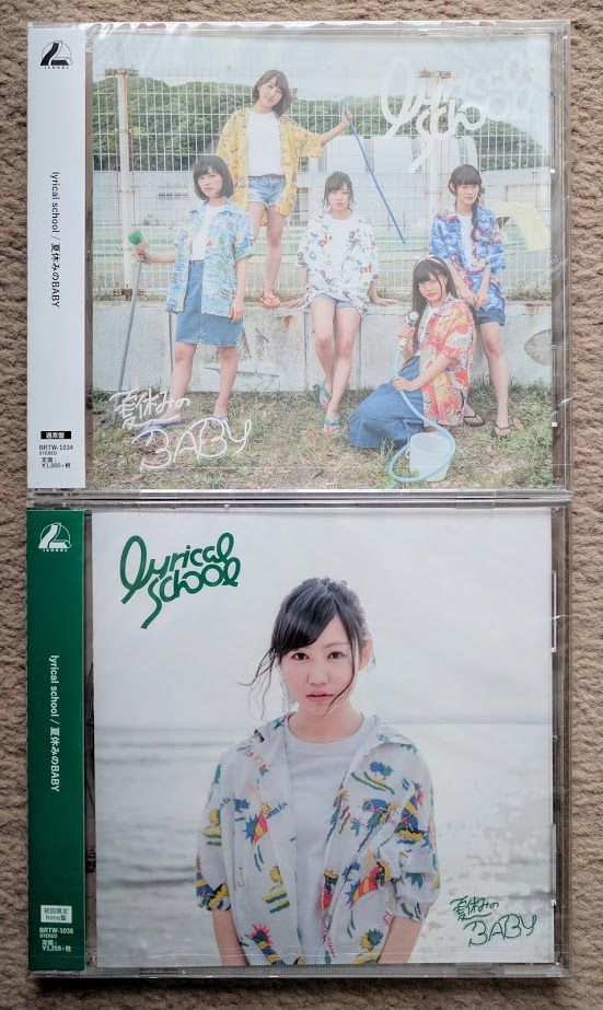 Lyrical School ~ Natsuyasumi no Baby. regular and limited ...