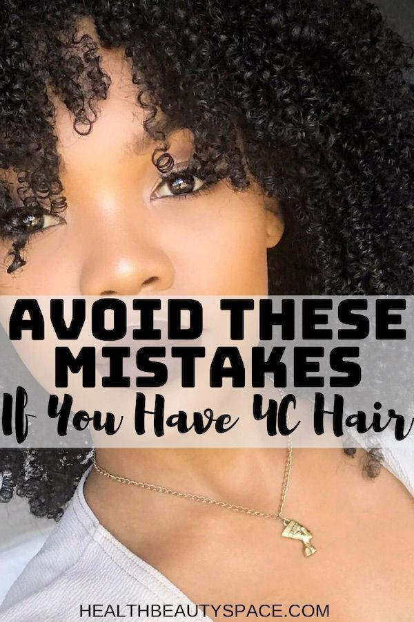 If you have 4c hair then you need to avoid these mistakes. #curlyhair #curls #4chair #hairmistakes