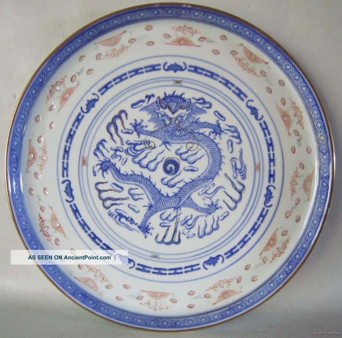 rice pattern dish | 1970s Tienshan Blue Dragon & Rice Pattern Chinese Porcelain Round Tray ...