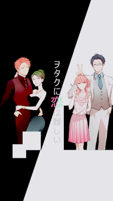 wotaku ni koi wa muzukashii   Tumblr