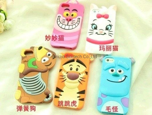 Wholesale New tiger Sulley Marie/Alice Cat slinky dog Silicone rubber case cover for iphone 5  5g 5s $265.00