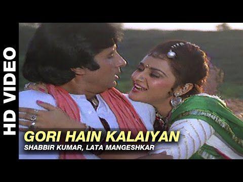 Tu Mujhe Kabool I Amitabh Bachchan Sridevi Khuda Gawah Bollywood Love Songs Hd Youtube Lagu Video 1990s