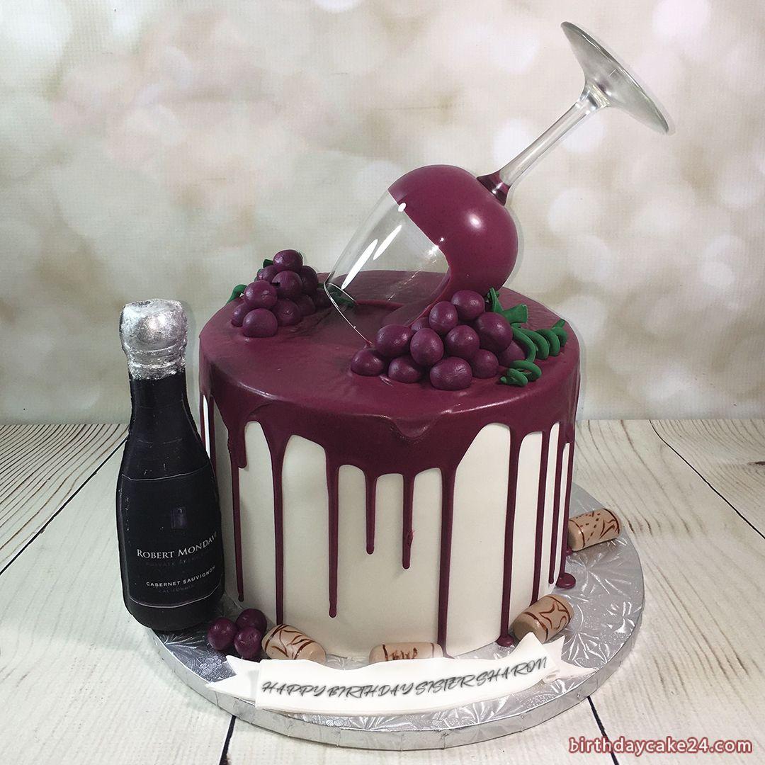 Write Name on Wine Fruit Birthday Cake in 2020 Fruit