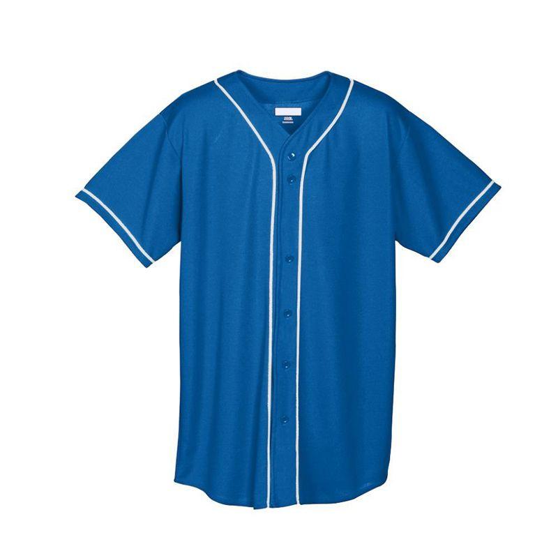 Augusta Herren-Shirt aus leichtem feuchtigkeitabsorbierendem Jerseytrikot-Material mit Knopfleiste an der Vorderseite