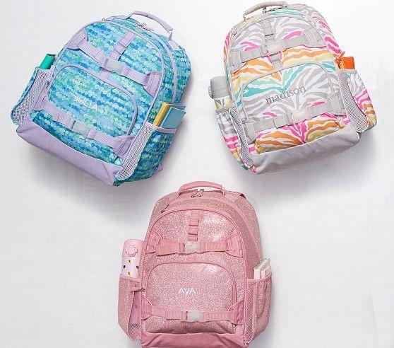 Mackenzie Multi Zebra Laptop Backpack Pink Glitter