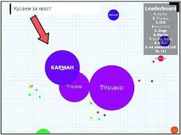 agario private server » Agario Server üzerinden güzel vakit geçirin oyun oynarken kendinizi kaybedin! | http://www.agario.biz/