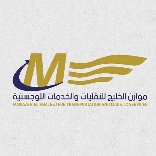 تصميم شعارات هويات تجارية في السعودية Tech Company Logos Company Logo Logos