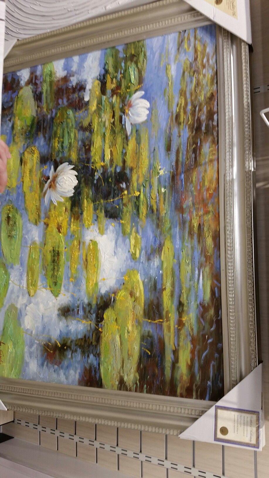 Art option homegoods lakeline183 home goods art