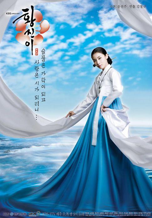 Lyrics Translation And Mv Baek Ji Young Nabbeun Saram Ost