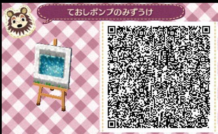 Animal Crossing Cute 1 Space Of Water Qr Code Qr Codes Animal