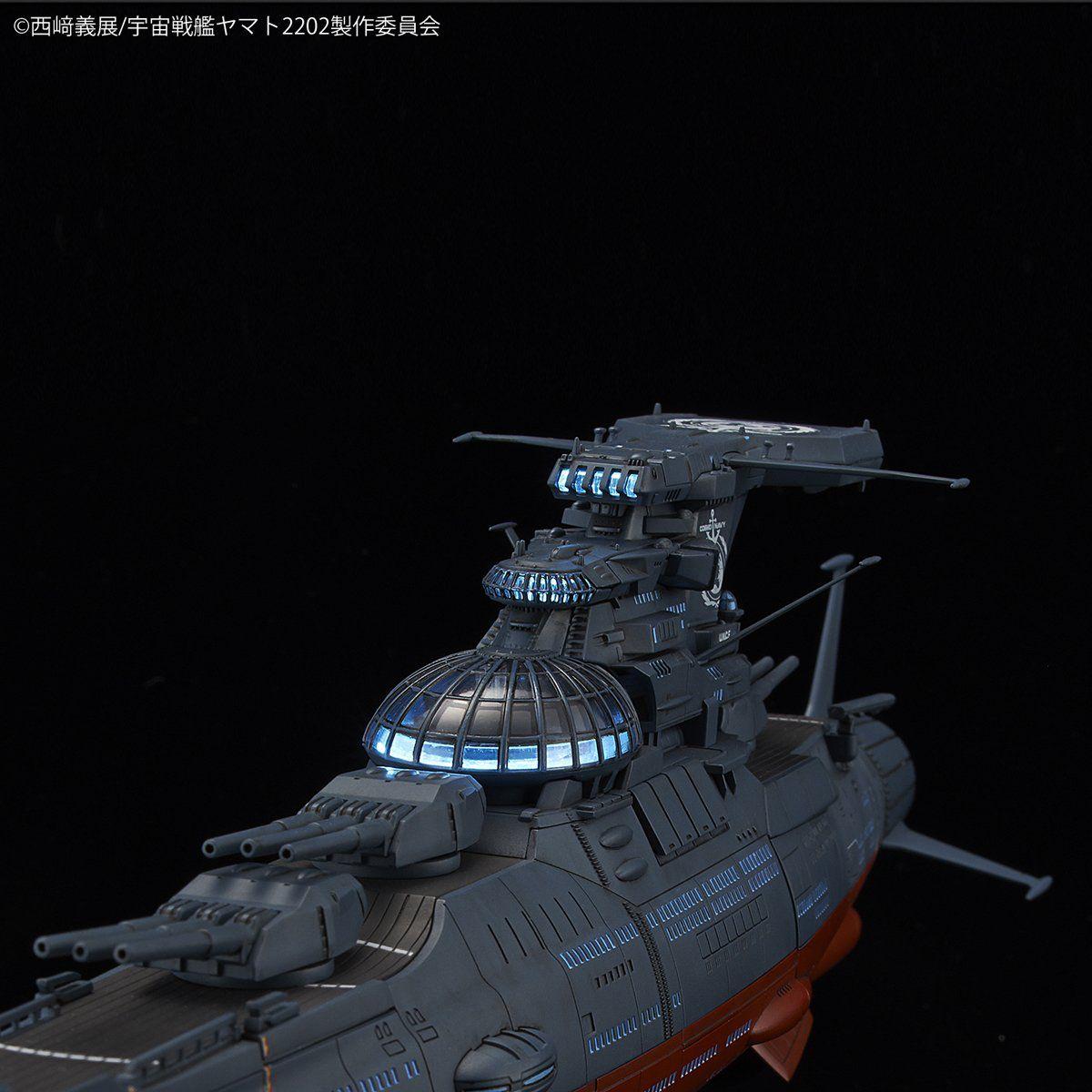 Space Battleship Image By Poten San Pedro On Yamato Space