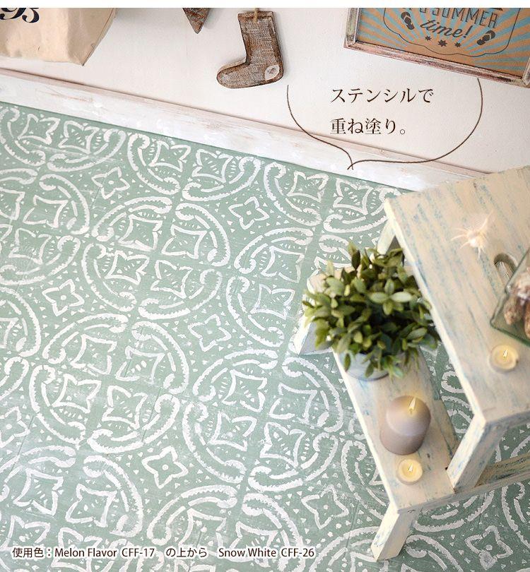 【楽天市場】グラフィティーペイント フロア(1L)(塗布面積(2度塗り):約6.5平米):壁紙屋本舗・カベガミヤホンポ