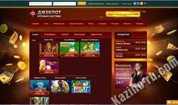 Самые надежные казино онлайн виртуальное казино игровые автоматы 0, 2 wmr
