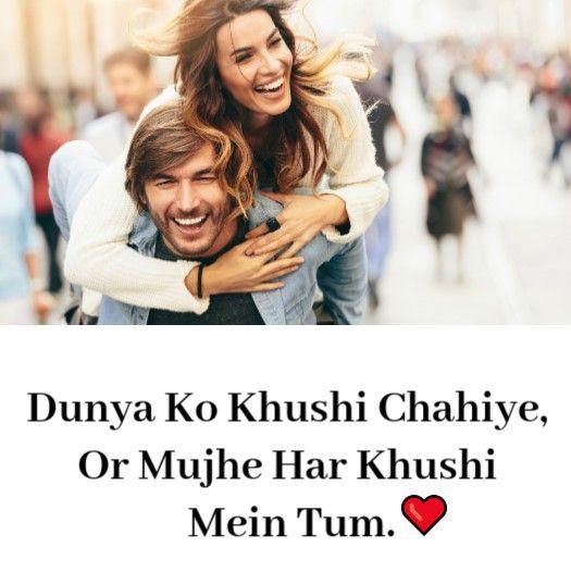 Dunya Ko Khushi Chahiye - Love Shayari | Love Shayari | Love