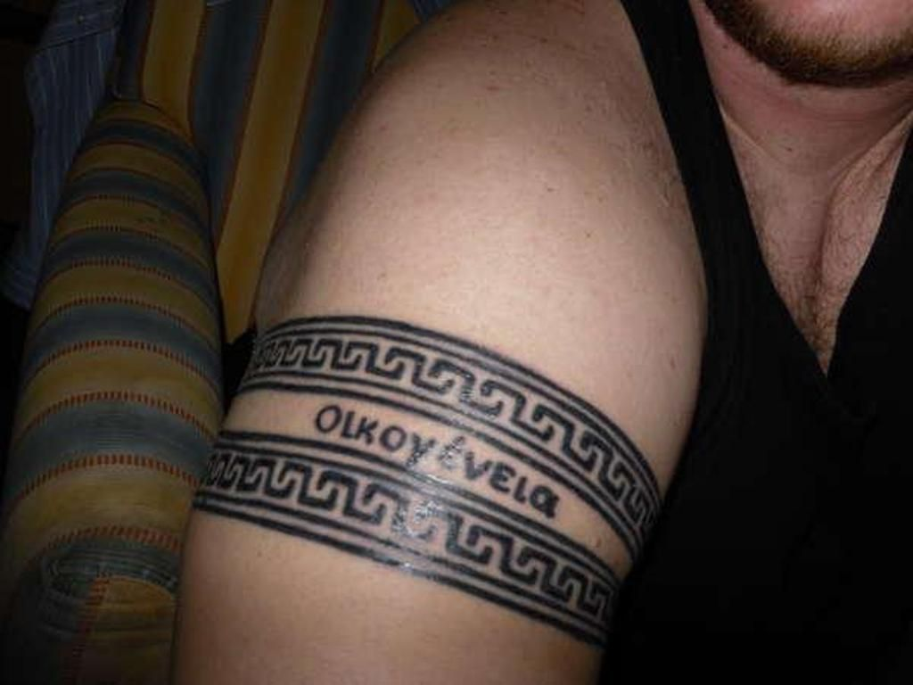 Classic Simple Armband Tattoo On Man Right Half Sleeve Arm Band Tattoo Tattoos For Guys Simple Arm Tattoos