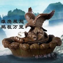 Cerâmica fonte umidificador água artesanato decorações casa ornamentos Lucky marinha bonsai mobiliário de escritório(China (Mainland))