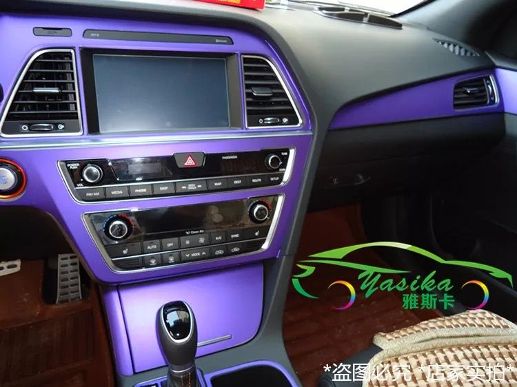 how i changed my car interior into purple with 15 car diy pinterest car interiors. Black Bedroom Furniture Sets. Home Design Ideas