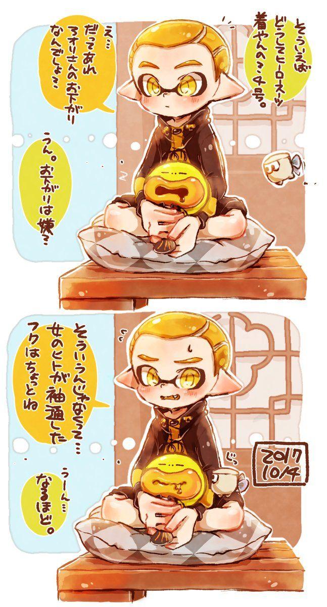 Tweet di はるたろー (ha_ru_ta_ro) Twitter con contenuti